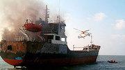 載4000輛汽車現代貨船美國傾覆4韓國人下落不明