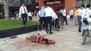 美國瘋狂男子直播殺人視頻流出 目前已殺15個