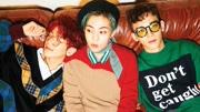 音乐银行之EXO-CBX出道舞台 VIXX回归