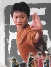 水滸少年2