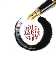 中國漢字聽寫大會2014