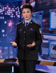 警法目录 2018年