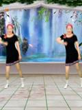 红豆广场舞教学:《健康走出来》正背面演示慢速口令教学