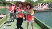 千岛湖竟捕260斤巨鱼!