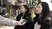 中國傳統手藝的細節,讓韓國人起雞皮疙瘩,現場驚呆了