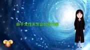 天秤座和什么星座最配