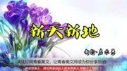 香港廉政公署创立启示录