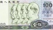 1960年的1角人民币,现在价值多少钱说出来你可能不信!