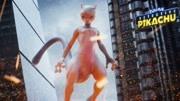 《大侦探皮卡丘》定档预告 5月10日全国上映