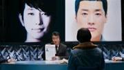 【大猩猩】中國版《殺人回憶》多民女職工被殘害的背后是時代的躁動