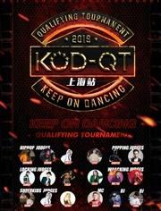 KOD12資格賽上海分站賽