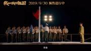 《舞動北疆》內蒙古第二屆廣場舞大賽:合唱《我和我的祖國》
