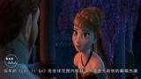 冰雪奇緣2:迪士尼魔咒籠罩下,頂級流量IP也頂不住
