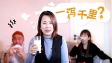 牛奶早晨喝還是晚上喝?
