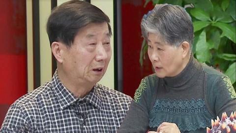 儿子婚姻遭反对十年不回家 七旬夫妻反目成仇