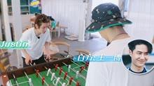 Ep2 Justin and Wang Yibo play Table Football
