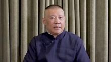 Guo De Gang Talkshow (Season 4) 2020-05-02