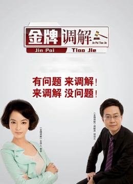 日本乱码中文在线观看