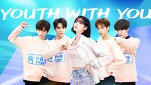 Youth With You Season 3 Chinese Version 2021-03-18