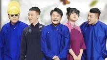 第10期 杨九郎尚九熙即兴助演
